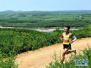 2017年中国山地马拉松重庆黔江站即将起跑