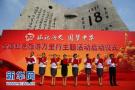 济宁两景区入选红色旅游国字号项目 三年内设施改善