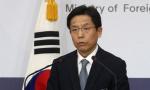 """韩国外交部:正在探讨是否参与""""一带一路""""建设"""