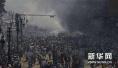 埃及清真寺遭血洗:后IS时代 中东反恐何去何从?