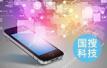 法国政府拟颁禁令:禁止中小学生在校内使用手机