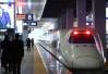 铁路部门推出新福利 累积购票积分可换车票