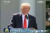 法国总统再次批评特朗普政府退出《巴黎协定》