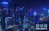"""迈入2万亿元""""俱乐部"""" 深圳进入""""创新新时代"""""""