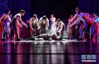 芭蕾舞《海河红帆》绝美亮相