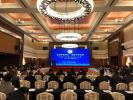 中国冬至文化研究中心落户台州,将把祭冬文化植入乡村建设