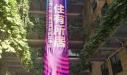 碧桂园进入长租公寓市场 3年拟建100万套