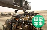 日本5万亿防卫预算创新高 专家:牵制防范中国