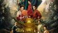 《妖猫传》中的空海:集现实和魔幻于一身的日本僧人