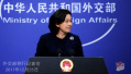 """媒体盘点2017年中国外交官的""""八大怒"""""""