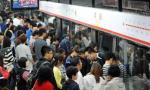沈阳地铁29日14时起开始执行高峰车隔