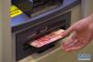 新年出国买买买的人注意了 银行卡提现一年不能超过10万