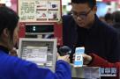 全民账单发布 扫码付款成郑州人生活新习惯