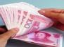 京津冀过境免签 加快河北旅游市场开放步伐