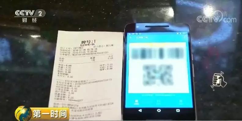 """金沙娱乐网址多少:安卓系统曝""""致命""""漏洞:别人可以拿自己的手机,偷刷你的钱!"""