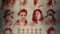 《移动迷宫3:死亡解药》曝新预告 完美终篇等你来撩