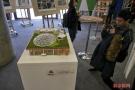 北京世园会植物馆方案发布