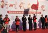 """2018""""新时代、新梦想""""网络媒体新春走基层活动在广东安徽两地启动"""