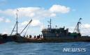 韩国海警扣押渔船