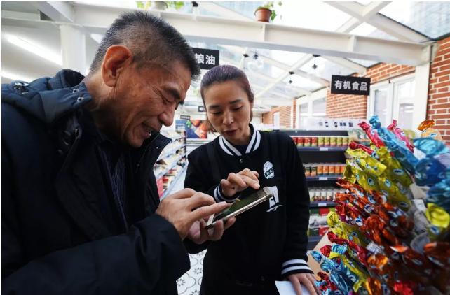 新金沙线上娱乐开户:中国零售额或首超美国,背后的原因竟然是它