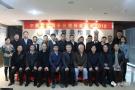 中国搜索携手在湘商会走进2018 新春联谊会暨中国搜索专题推介会举行