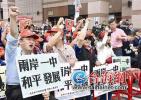 国台办评蒋经国并表示愿与中国国民党在共同政治基础上加强交流