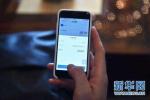中国2017移动支付呈六大特点男性消费力超越女性
