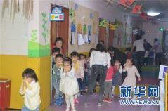 北京将支持社会资本开办普惠性幼儿园