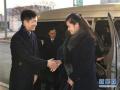 朝鲜艺术演出考察团抵达韩国 进行提前踩点