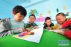 江苏政协委员支招幼儿园发展:普惠性民办幼儿园弹性定价