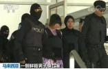 朝鲜男子机场被毒身亡案披露新细节:遇袭前5天曾会见一美国男子