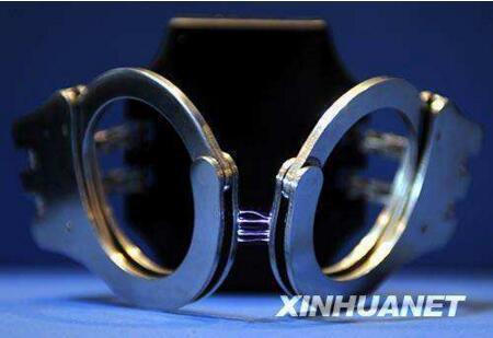 金沙国际华人娱乐:朝阳群众一年举报有效线索8千余条 实名注册14万人