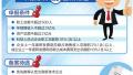 洛阳去年新增省科技型中小企业数占全省1/3强