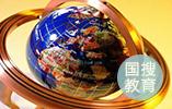 荷兰名校澄清取消中国办校传闻 称只是在重新考虑