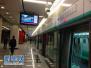 青岛地铁1号线建设探访 盾构机司机春节坚守岗位