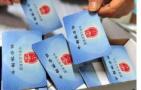 沈阳雇工2人及以上个体工商户需按28%缴纳养老保险