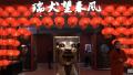 约不约?首都博物馆将推出戊戌狗年生肖文化展
