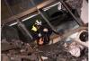 台湾花莲地震搜救暂告结束 17人遇难含9名大陆游客