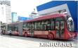 公交车长突发脑溢血 晕倒前刹车保全25名乘客命