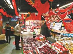 今年春节进口高端水果大幅降价 批发价整体降幅逾10%
