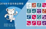 中国女子越野滑雪选手:身上有责任 期待北京2022