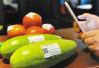 国家食药监总局通报: 8个批次食品不合格