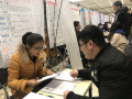 沈阳年后招聘会:企业提供160平精装房 工作15年产权归个人