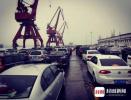 大雾再次弥漫海口:所有港口暂时停航 仍有约8290辆过海车辆待渡