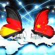 第五届中德创新大会