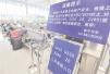 南宁进京列车实行二次安检 旅客注意提前到站