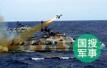 俄罗斯高超音速导弹弹头外壳可抵御极端高温