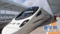 杨传堂回应各地高铁之争:不可能建到所有的县和乡
