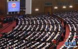 十三届全国人大一次会议举行第四次全体会议 习近平等出席