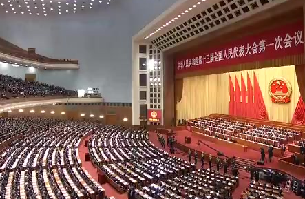 【回放】十三届全国人大一次会议 宪法宣誓仪式